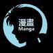 Manga(on).png