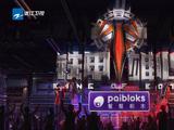 King of Bots (Season 1)/Episode 4