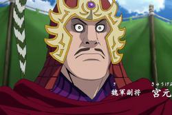 Kyuu Gen anime S1.PNG