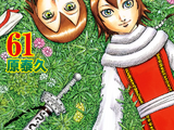 Volumes and Chapters/Volume 61-70