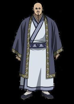 Kai Shi Bou Character Design anime S2.PNG