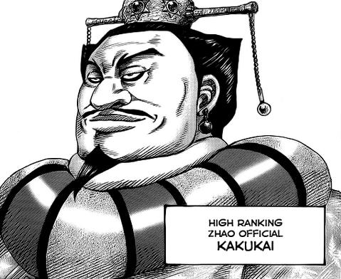 Kaku Kai