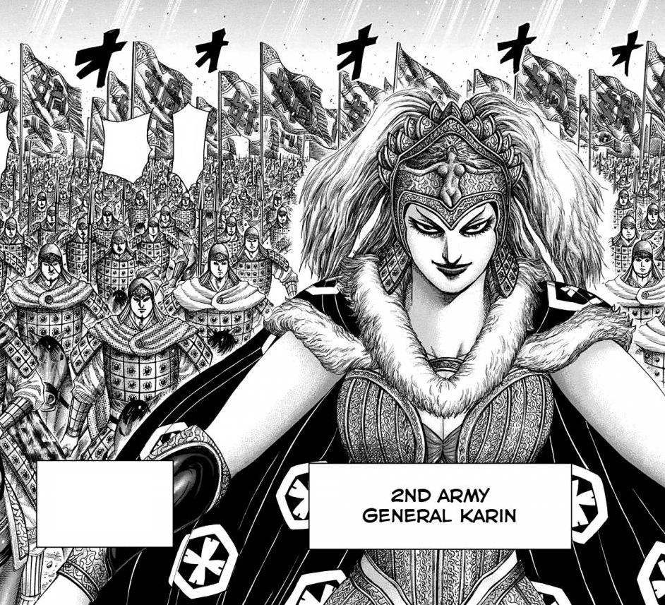 Ka Rin Army