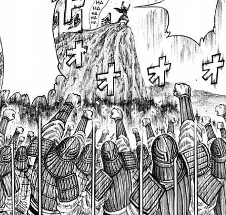 Haku Ki Sai Army