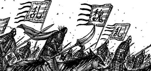 Ran Bi Haku Army