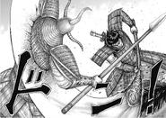 GakuEi Death
