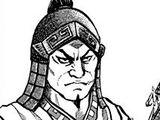 1000-Man Commander