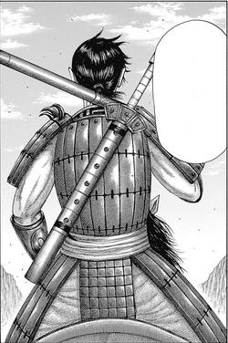 Hyou's Sword portrait.PNG