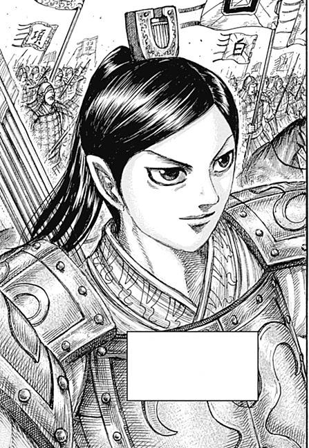 Haku Rei