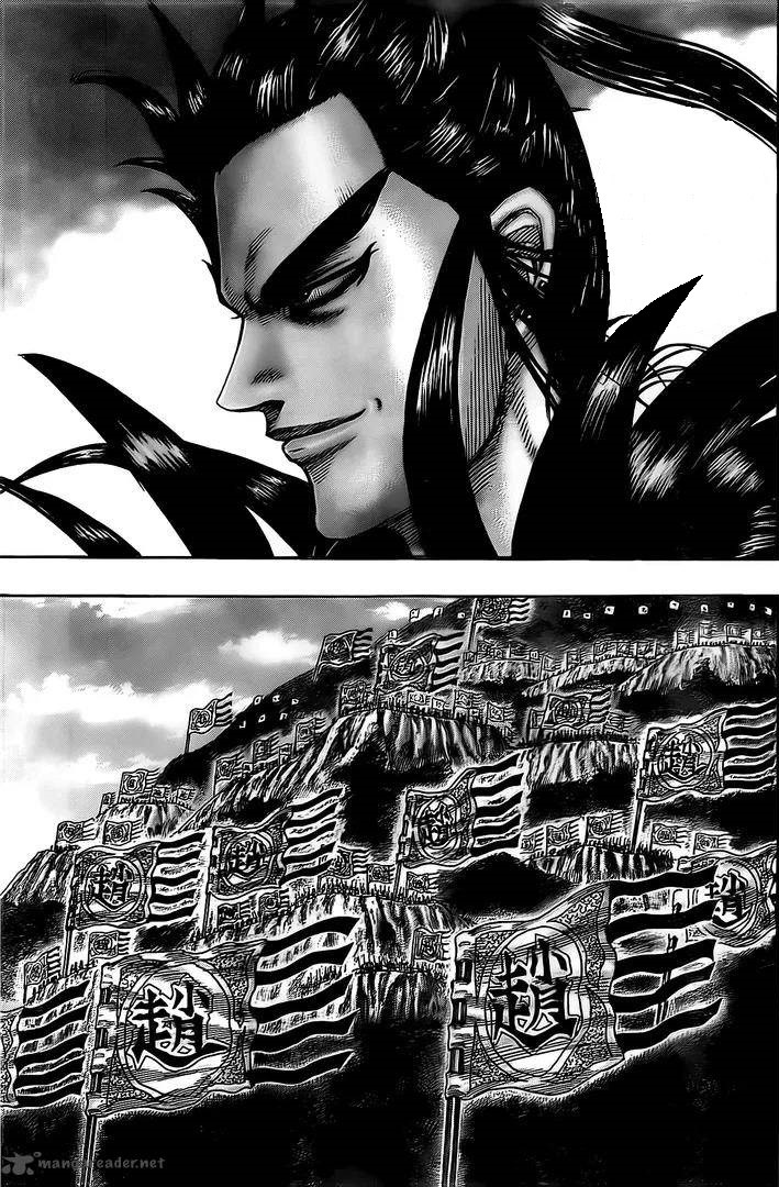 Chapter 481