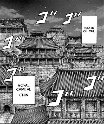 Chu Royal Capital Chin.png