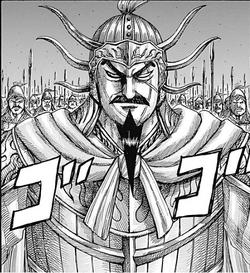 Kou Son Ryuu 2.png