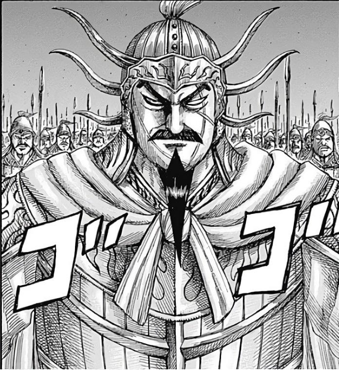 Kou Son Ryuu