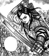 Haku Rei ready for battle.jpg