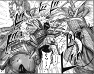 Dojaku Captains VS Shin