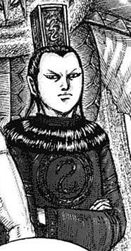Sei Kyou