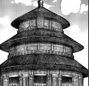 Kinen Temple .png
