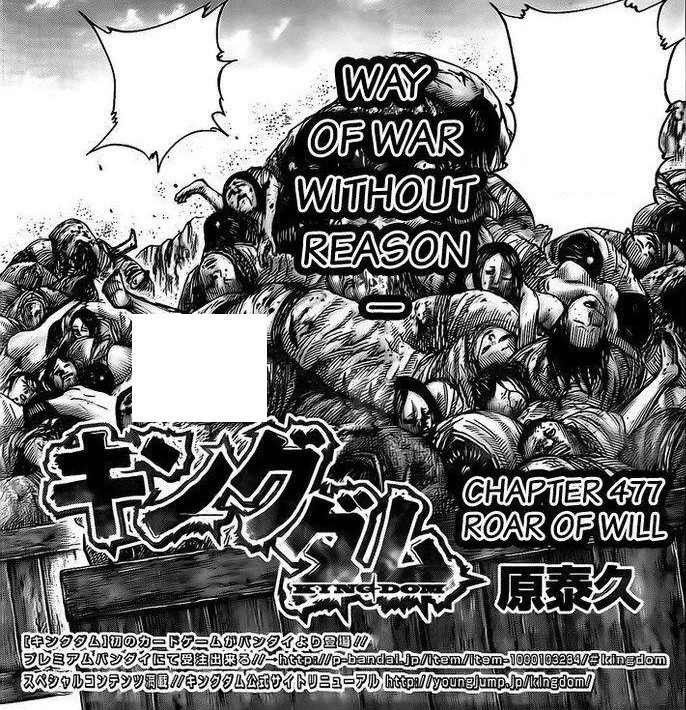 Chapter 477