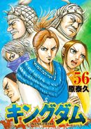 Volume 56
