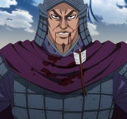 Baku Koshin anime portrait.PNG