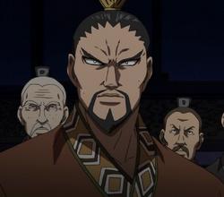Shi Shi anime portrait.PNG