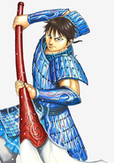 Shin's colored portrait