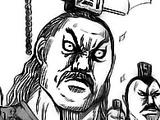 Kou Shou (Qi)