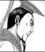 Sho (Yan)