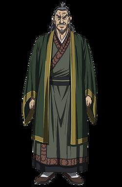 Shou Bun Kun Season 3 portrait.png