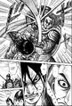 Kou Yoku's Swordsmanship2