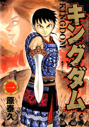 Volume 1 cover.PNG