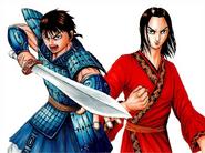 Shin and Ei Sei colored gallery