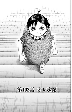 Chapter 102 Cover.png