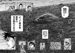Koku You Campaign Arc portrait.png