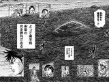 Battle of Koku You Hill