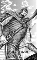 Gyou'un martial might.jpg