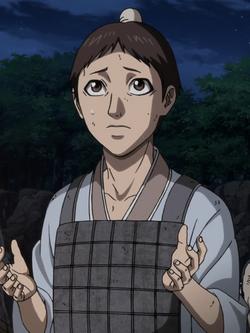 Kou (male) anime portrait.PNG