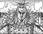 Ryuuhaku