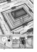 Chapter 410 Cover