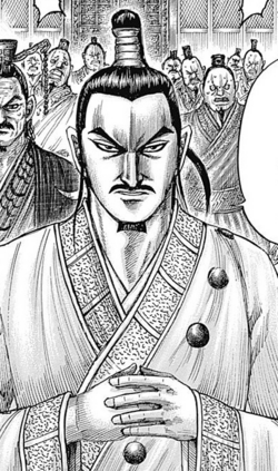 Ri Shi portrait.png