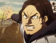 Gou Ma Shou anime portrait