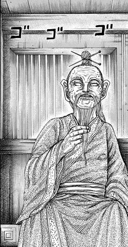 Sai Taku portrait.PNG
