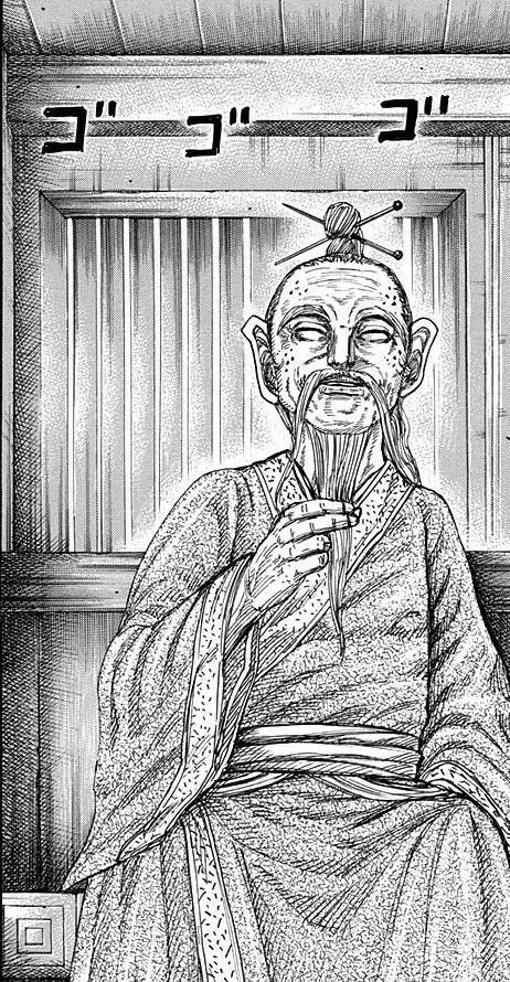 Sai Taku