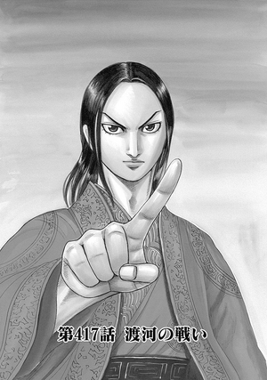 Chapter 417 Cover.png