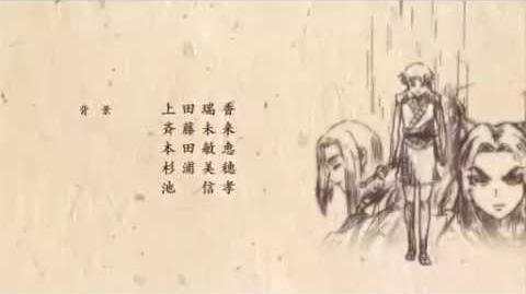 Kingdom ED - Voice of Soul by Takumi Ishida