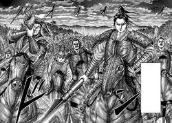 Shou Hei Kun Army.jpg