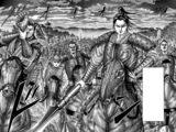 Shou Hei Kun Army