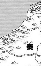 The State of Qin.png