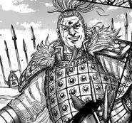 Ryuuhakukou-army
