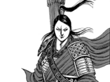 Kyou En